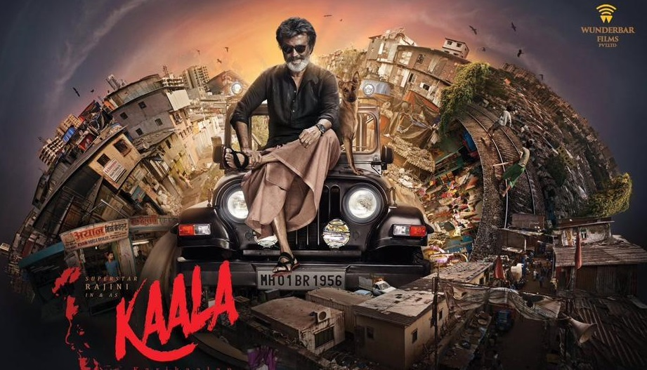 KAALA_First_Look_Poster