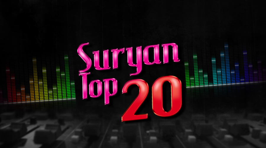 Suryan top 20 songs