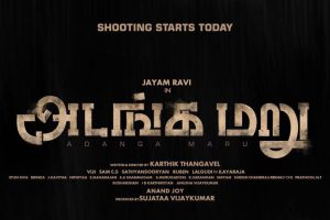 Jayaram Ravi's 24th film has been titled Adanga Maru directed by Karthik Thangavel.