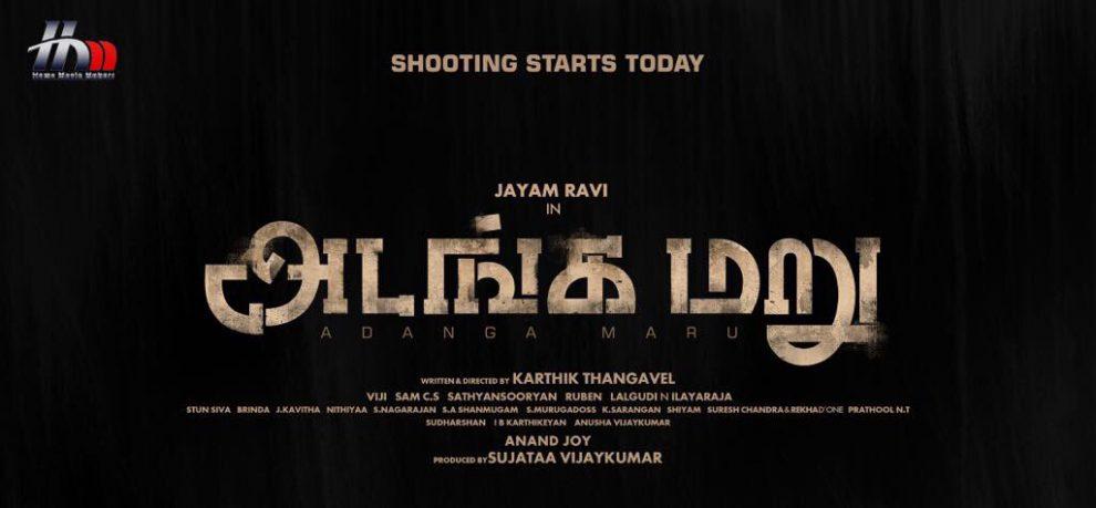 Jayaram Ravi's 24th film has been titled Adanga Maru directed by Karthik Thangavel.