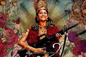 Aditi Balan starrer Aruvi Movie Poster.