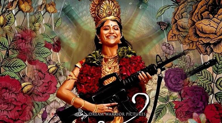 Aditi Balan starrer Aruvi Movie Poster.