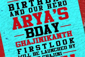 Arya's Ghajinikanth First Look poster to be unveiled by actr Surya on December 11 at 11.59 p.m