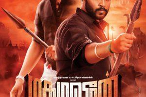 Shanmugapandian's movie Maduraveeran to release on January 12.