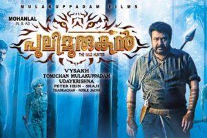 Mohanlal starrer Pulimurugan movie poster.