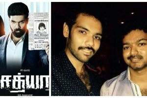 Actor Vijay congratulates Sibiraj for the success of Sathya movie