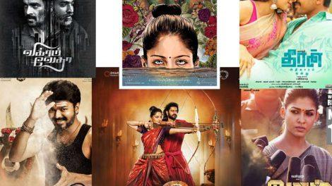 Suryan Top 15 Kollywood movies of 2017