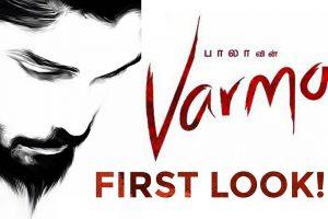 Varma- Update