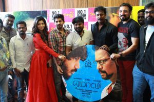 Yemaali Audio Launch still