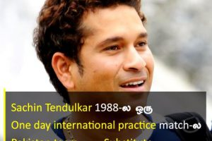 facts about the Legendary Sachin Tendulkar