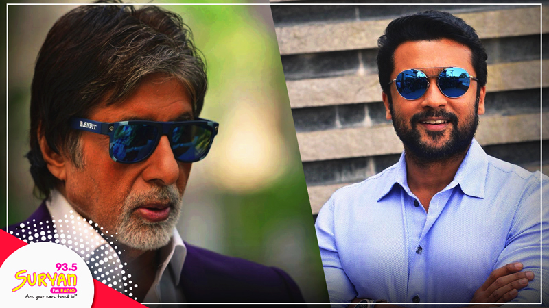 Amitabh Bachchan likely to team up with Suriya in KV Anand project.