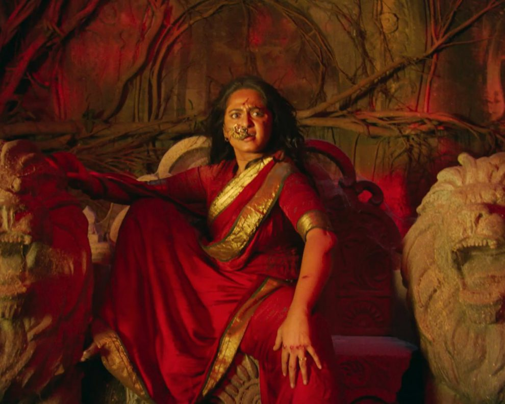 A still from Bhaagamathie trailer.