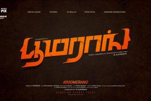 Atharvaa's Boomerang title poster