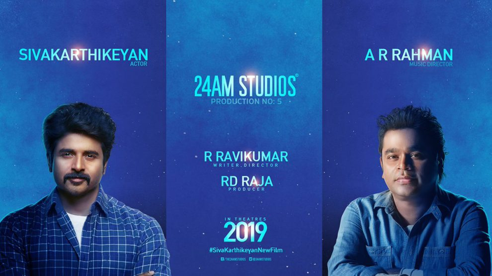 Sivakarthikeyan and A.R. Rahman