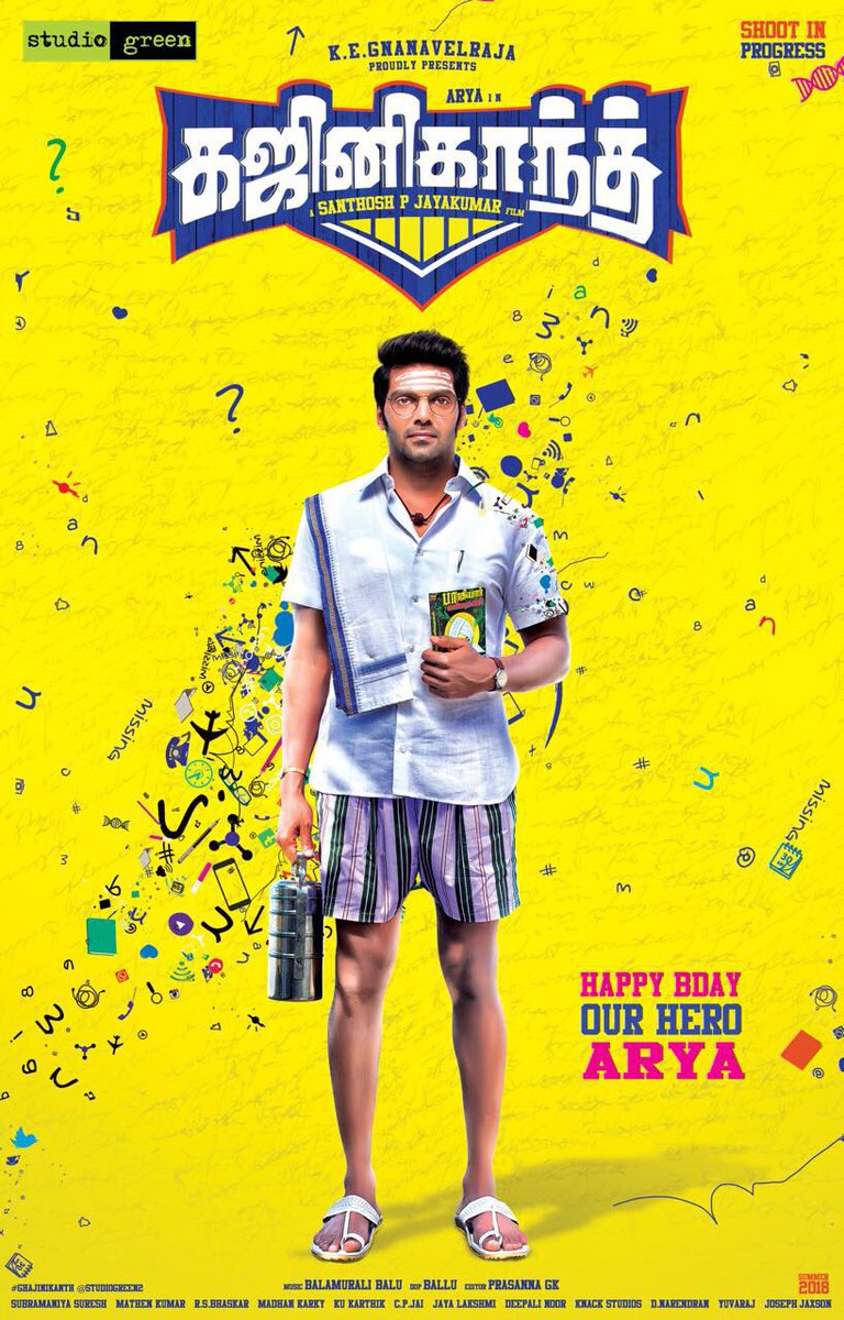 Arya, Sayyeshaa starer 'Ghajinikanth' movie poster.
