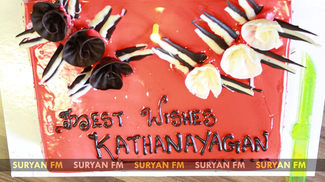 Kadhanayagan Audio Launch
