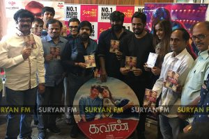 Kavan Audio Launch