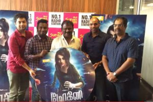 Trisha's horror thriller Mohini movie audio launch.