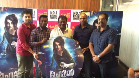 Trisha's horror thriller Mohini movie audio launch.