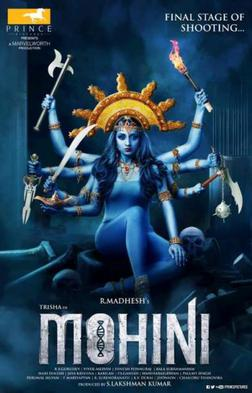 Mohini_First_look