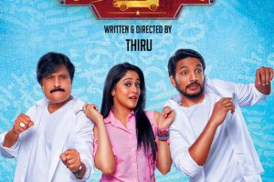 Mr Chandramouli to release on April 27.