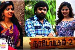Anjali and Athulya to play female leads in Sasikumar's Nadodiga 2.