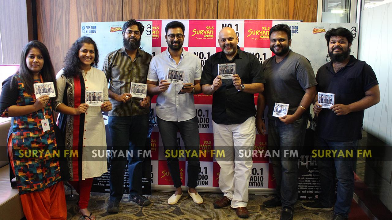Nibunan Audio Launch