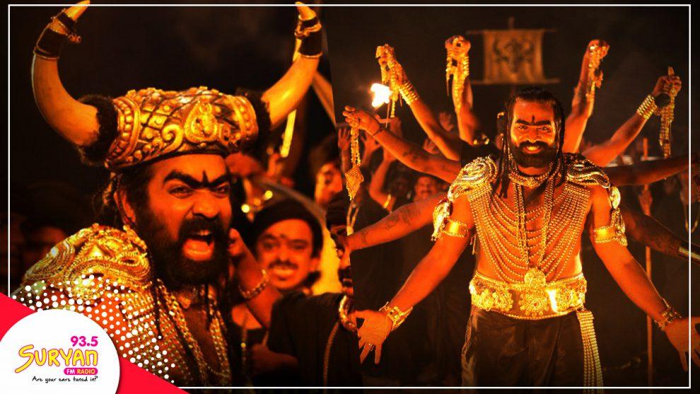 Vijay Sethupathi in Oru Nalla Naal Paathu Solren