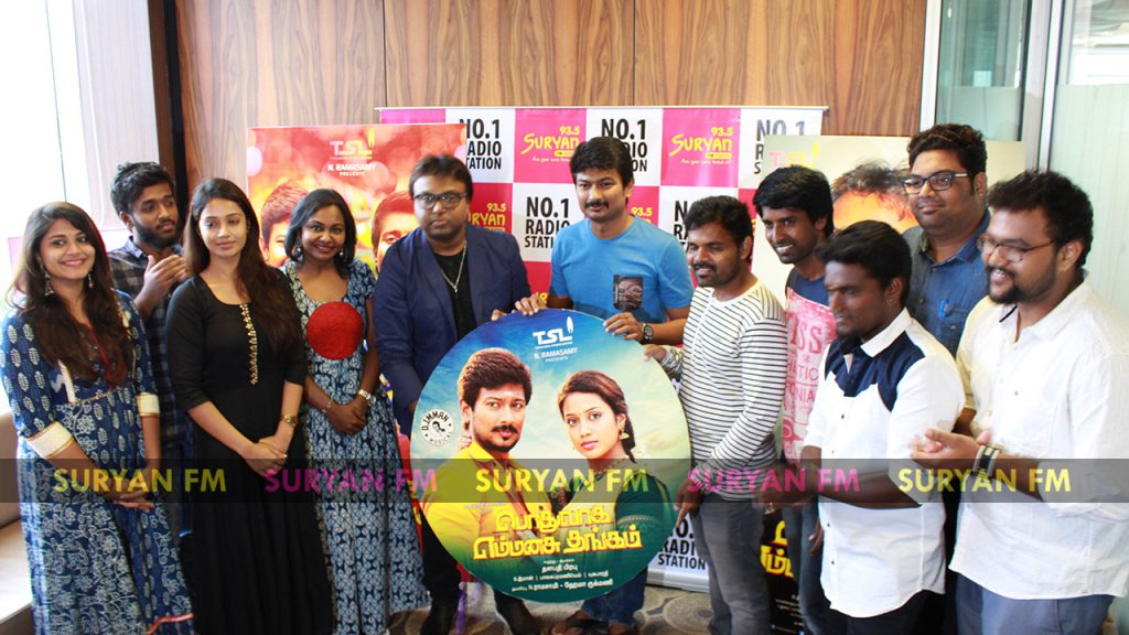 Podhuvaga Emmanasu Thangam audio launch
