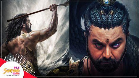 Sarath Kumar's next titled 'Pamban'.