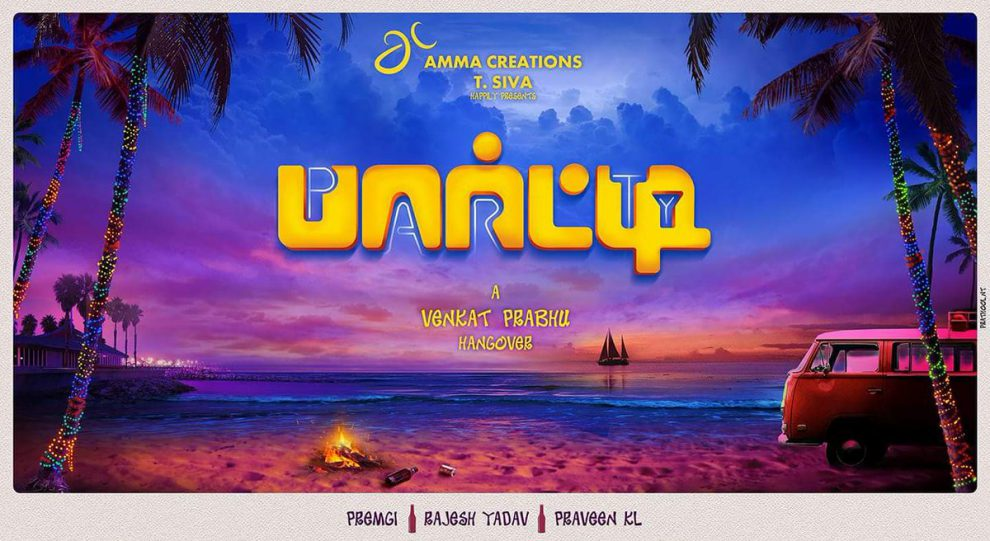 Venkat Prabhu's Party movie poster