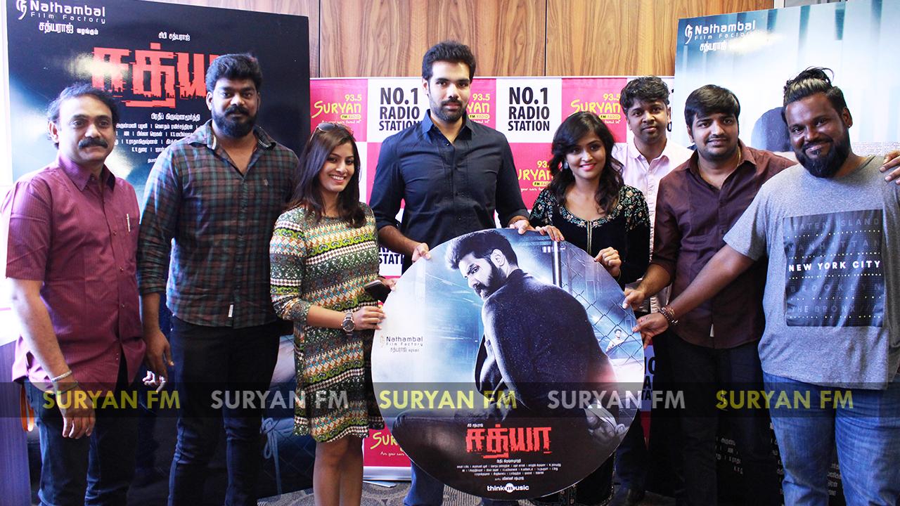 Sathya movie audio launch