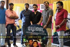 Tubelight, Tamil movie audio launch.