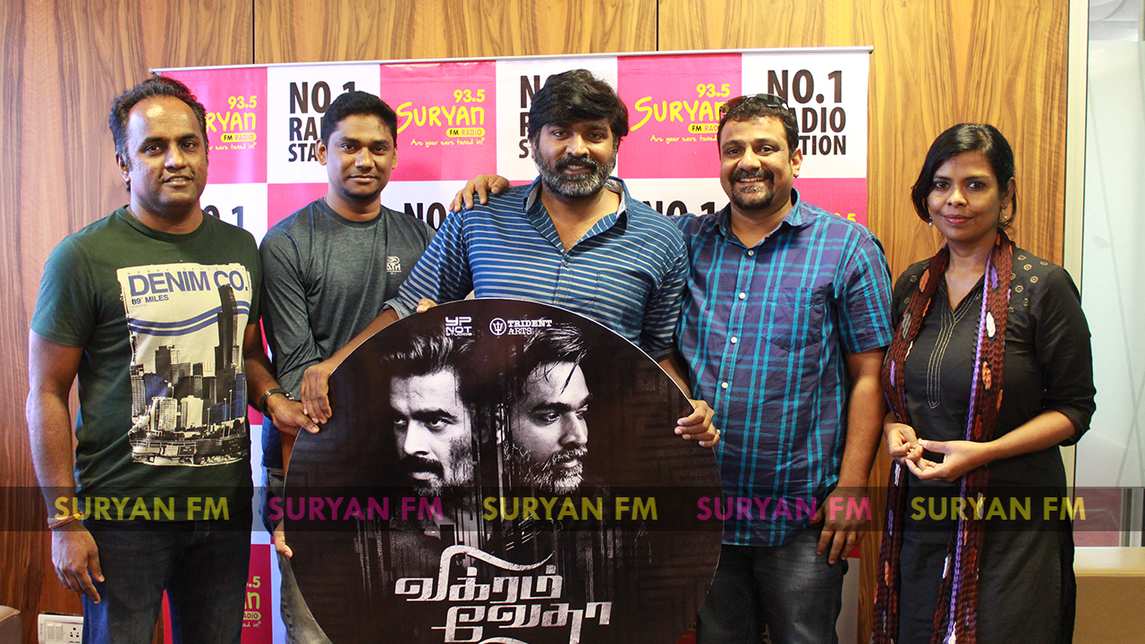 Vikram Vedha audio launch.