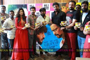 Yemaali audio launch