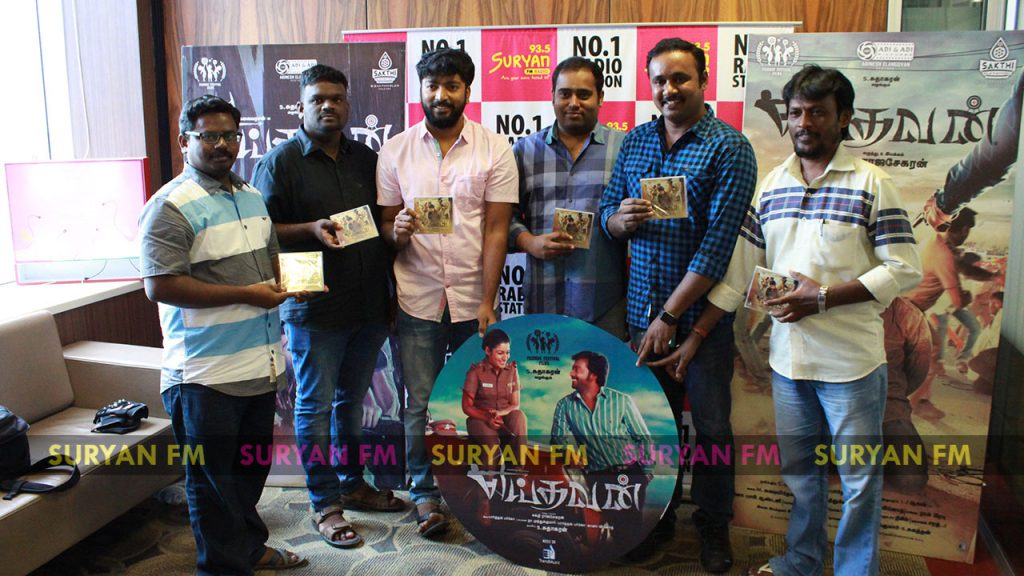 Yeidhavan audio launch