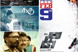 Feb 9 releases