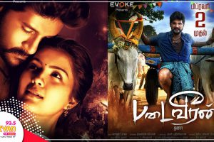 Padaiveeran has an update
