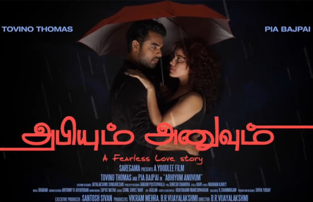 Gautham Menons Words Of Praise For This Love Story Suryan Fm