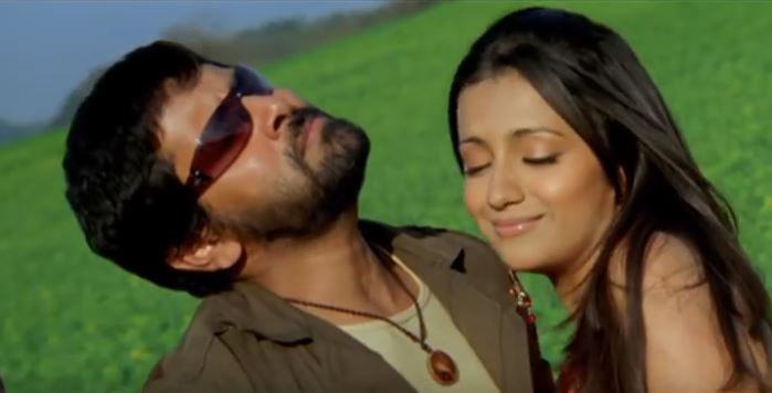 A still from 'Mudhal Mazhai' song in Bheema.