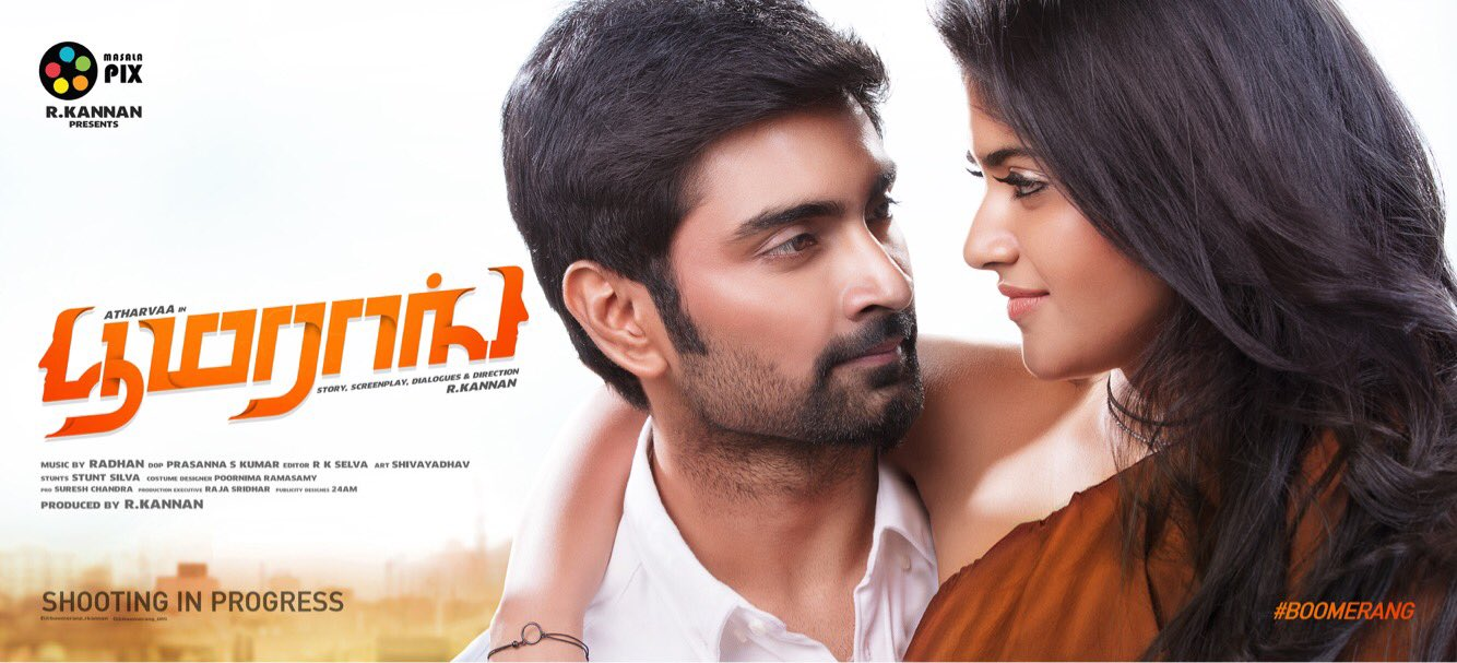 Boomerang first look poster is here!