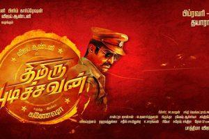 Vijay Antony's Thimiru Pudichavan starts rolling from today