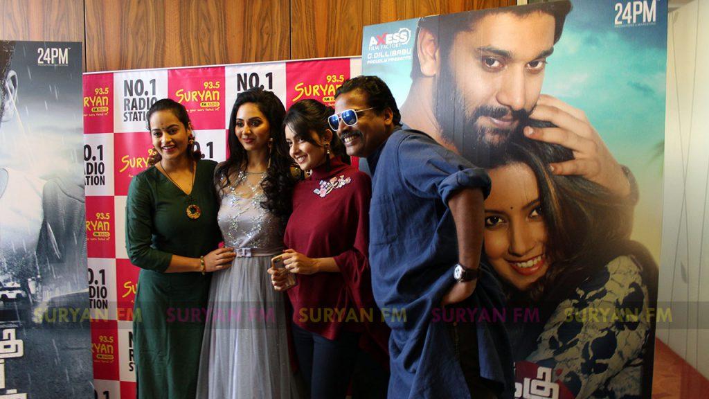 Iravukku Aayiram Kangal audio launch stills.