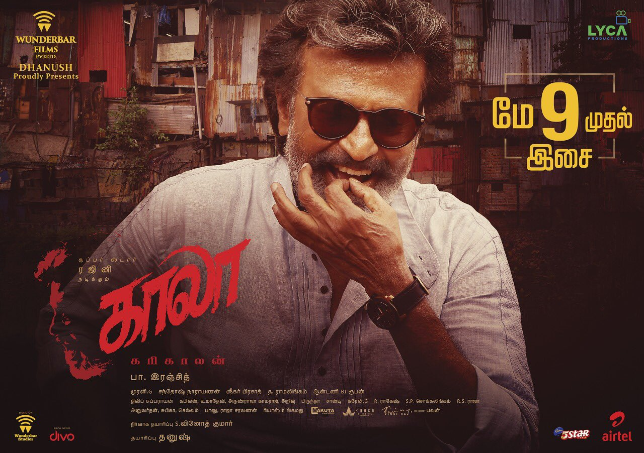 Kaala Movie Stills and Posters - Suryan FM