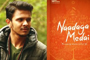 Karthick Naren reveals his next