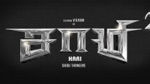 Saamy square title poster.