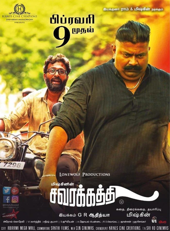 Savarakathi latest stills and posters