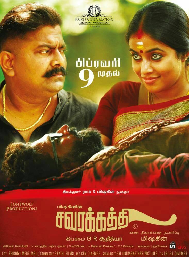 Mysskin, Ram and Poorna starrer Savarakathi movie poster.