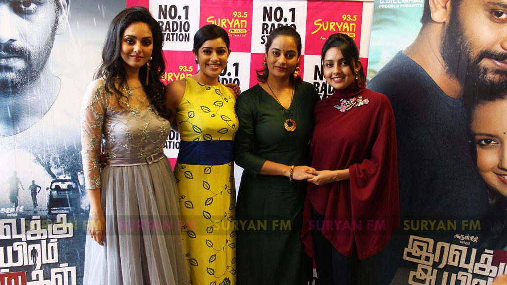 Suja Varunee, Mahima Nambiar, Vidya Pradeep and Chaya Singh at Iravukk Aayiram Kangal audio launch.