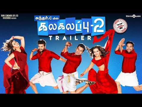 Trailer of Kalalkalappu 2